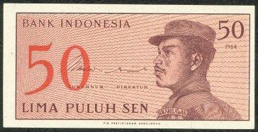 1964 Indonesia 50 Sen Banknote