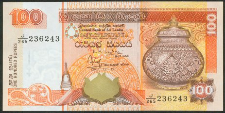 Sri Lanka 100 Rupee - 2001