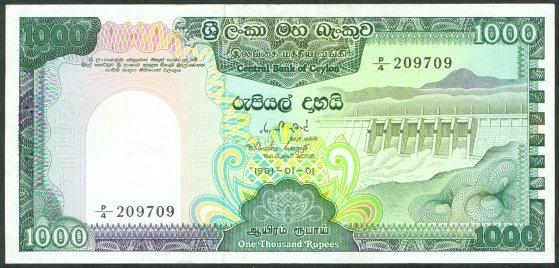 Sri Lanka 1000 Rupee - 1981
