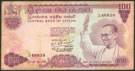 Ceylon 100 Rupee 1970
