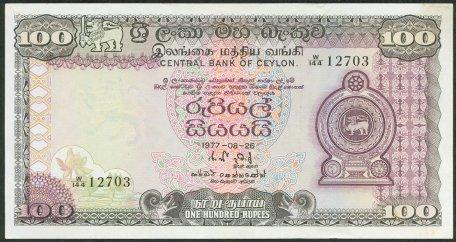 Sri Lanka 100 Rupee 1977