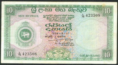 Ceylon 10 Rupee 1959
