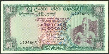 Ceylon 10 Rupee 1971