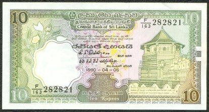 Sri Lanka 10 Rupee - 1990