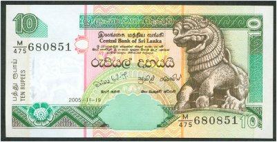 Sri Lanka 10 Rupee - 2005