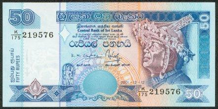 Sri Lanka 50 Rupee - 2001