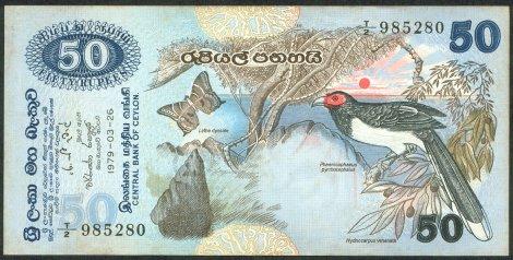 Sri Lanka 50 Rupee 1979