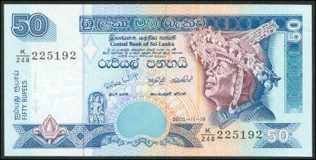 Sri Lanka 50 Rupee - 2005