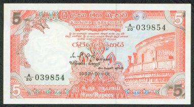 Sri Lanka 5 Rupee - 1982