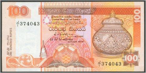 Sri Lanka 100 Rupee Misprint