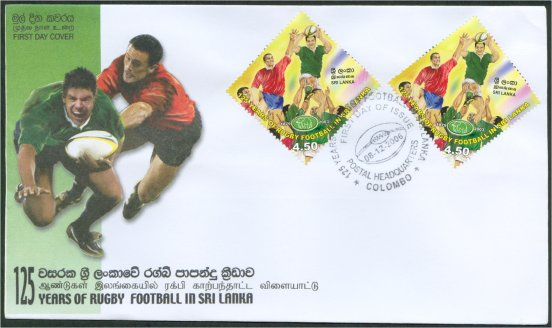 125 Years of Rugby Football in Sri Lanka - Ceylon & Sri Lanka - First Day Covers (FDCs) - 2006, 2007