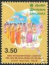 Vesak 2000 - King Devanampiyatissa - Ceylon & Sri Lanka - Mint Stamps