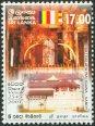 Vesak 2001 - Sri Dalada Maligawa - Ceylon & Sri Lanka - Mint Stamps