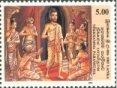 Vesak Festival 1994. Dasa Paramita - Ceylon & Sri Lanka - Mint Stamps