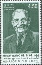 Dr. M.C.M.Kaleel - Ceylon & Sri Lanka - Mint Stamps
