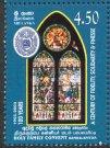 Holy Family Convent, Bambalapitiya - Centenary - Ceylon & Sri Lanka - Mint Stamps