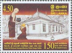 Kotte Sri Kalyani Samagridharma Maha Sanga Sabha - Ceylon & Sri Lanka - Mint Stamps