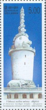 Vee Bissakara Govijana Chaitiya - Ambuluwawa - Ceylon & Sri Lanka - Mint Stamps