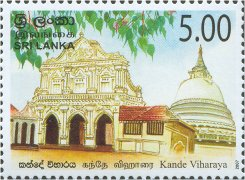 Kande Viharaya - Aluthgama - Ceylon & Sri Lanka - Mint Stamps
