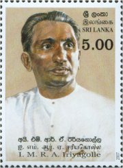 I.M.R.A. Iriyagolle - Ceylon & Sri Lanka - Mint Stamps