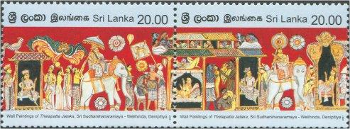 Vesak 2007 (2 stamps) - Ceylon & Sri Lanka - Mint Stamps
