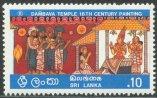 Vesak 1976 - Ceylon & Sri Lanka - Mint Stamps