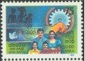 Janasaviya Development Programme - Ceylon & Sri Lanka - Mint Stamps