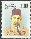 National Heroes - Abdul Cafoor - Ceylon & Sri Lanka - Mint Stamps - 1992, 1993