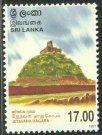 Vesak Festival. Anuradhapura Sites. Jethavana Dagoba - Ceylon & Sri Lanka - Mint Stamps