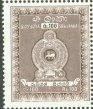 Postal Fiscal Stamp - Ceylon & Sri Lanka - Mint Stamps