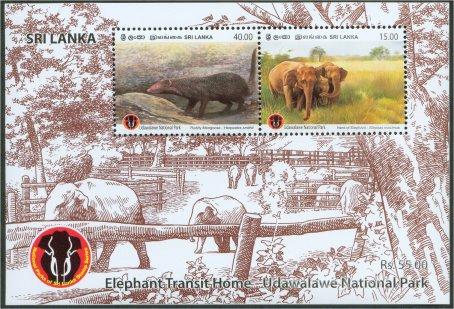 Udawalawa National Park (set of 2 MS)