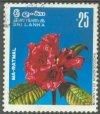 Indigenous Flora - Ma-Ratmal - Sri Lanka used stamps