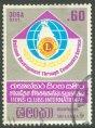 Sri Lanka Lions Clubs
