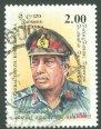 National Heroes - Lt.-Gen. Denzil Kobbekaduwa - Sri Lanka used stamps